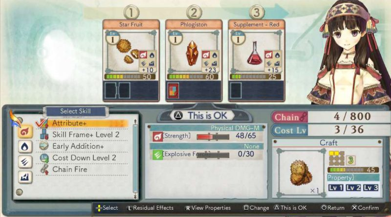 Atelier Shallie Plus: Alchemists of the Dusk Sea PS Vita