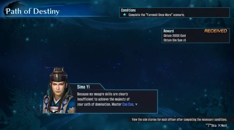 Dynasty Warriors: Godseekers PS Vita PS4