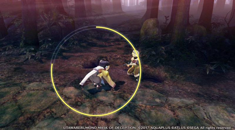 Utawarerumono: Mask of Deception PS Vita PS4