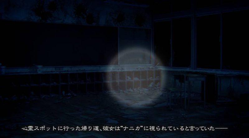 Death Mark Shiin PS Vita