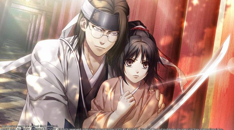 Hakuoki: Kyoto Winds PS Vita