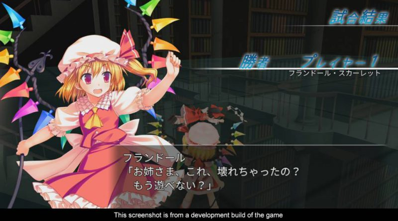 Touhou Kobuto V: Burst Battle PS Vita PS4