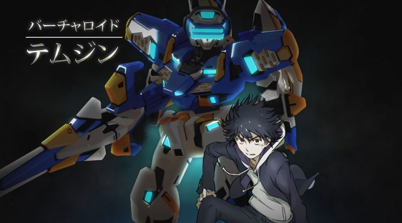 A Certain Magical Cyber Trooper Virtual-On PS Vita PS4
