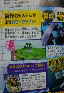 Digimon Story Cyber Sleuth: Hacker's Memory PS Vita PS4