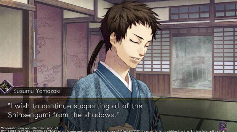 Hakuoki: Kyoto Winds PS Vita