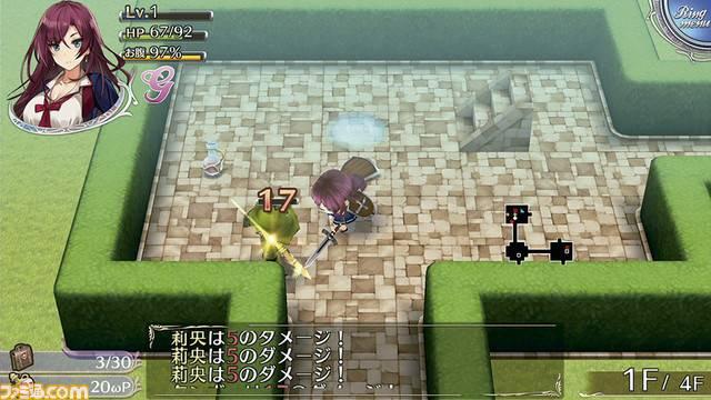 Omega Labyrinth Z PS Vita PS4