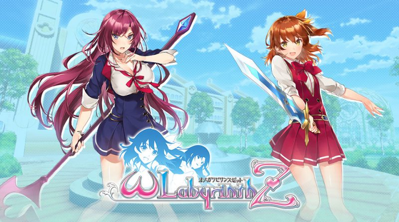 Omega Labyrinth Z PS Vita PS4