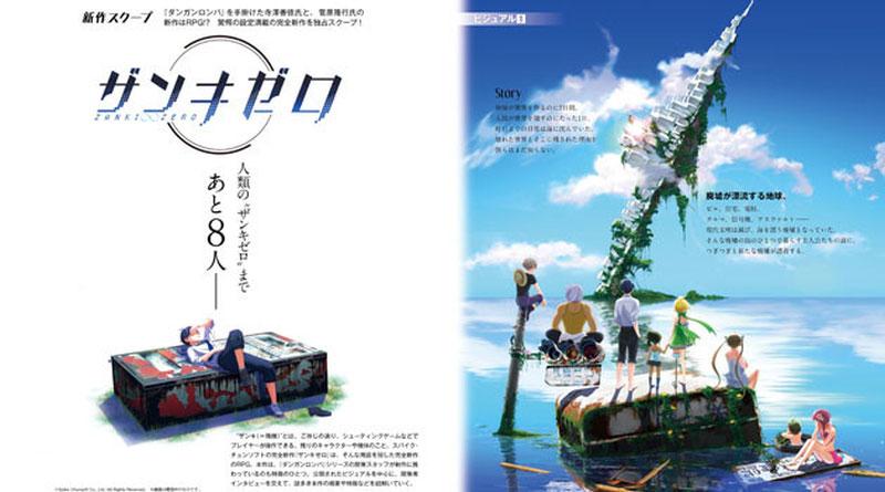 Zanki Zero PS Vita PS4