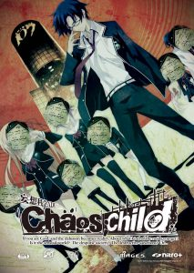 Chaos;Child PS Vita PS4