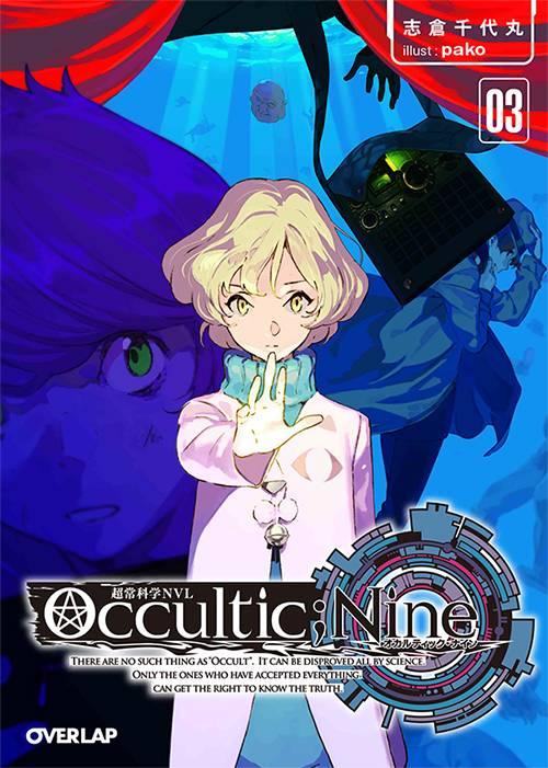 Occultic;Nine PS Vita PS4