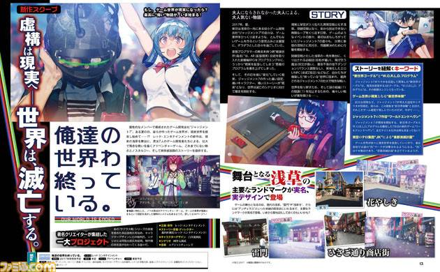 Our World is Ended PS Vita Famitsu Scan