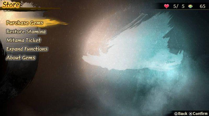 Toukiden 2: Free Alliances PS Vita PS4