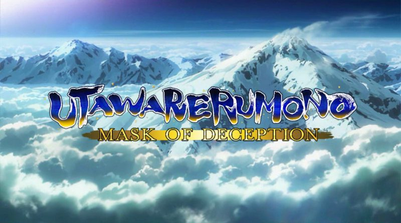 Utawarerumono: Mask of Deception Mask of Truth PS Vita PS4