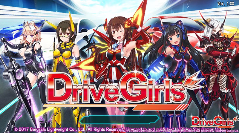 Drive Girls PS Vita