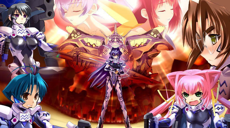 Muv-Luv Extra Unlimited Alternative PS Vita