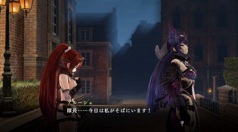 Nights of Azure 2: Bride of the New Moon Nintendo Switch PS Vita PS4