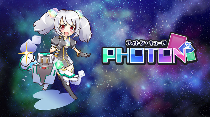Photon3 PS Vita Nintendo Switch