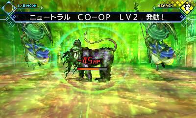 Shin Megami Tensei: Strange Journey Redux 3DS