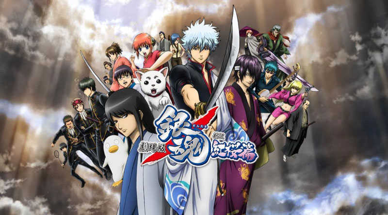 Gintama: Project Last Game PS Vita PS4