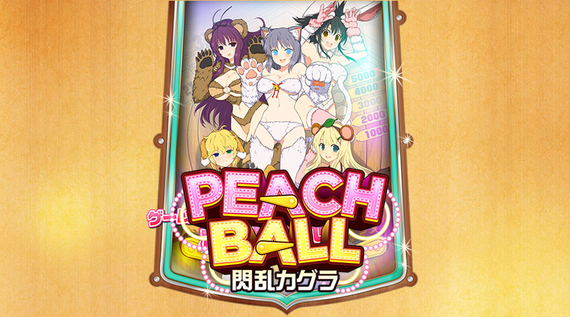 Peach Ball: Senran Kagura Nintendo Switch