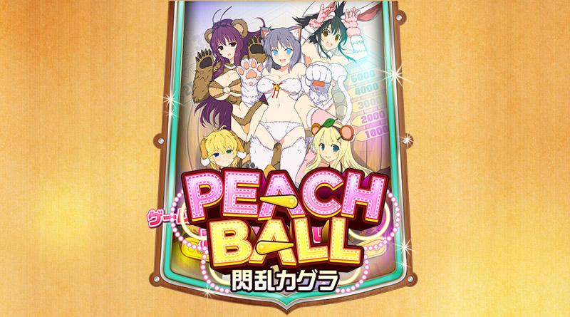 Peach Ball: Senran Kagura Nintendo Switch