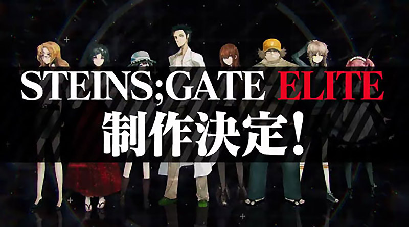 Steins;Gate Elite PS Vita PS4