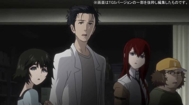 Steins;Gate Elite PS Vita PS4 Nintendo Switch