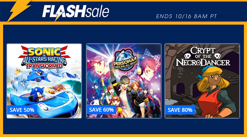 October 2017 Flash Sale North American PSN