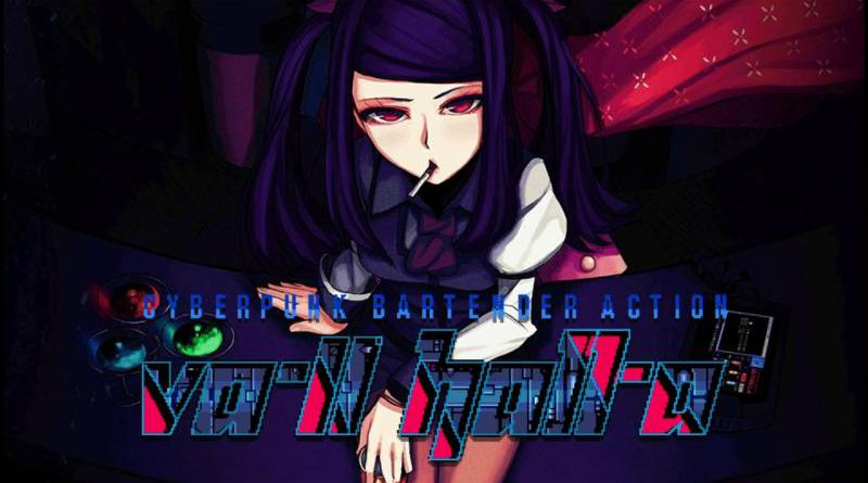 VA-11 Hall-A Vallhalla PS Vita