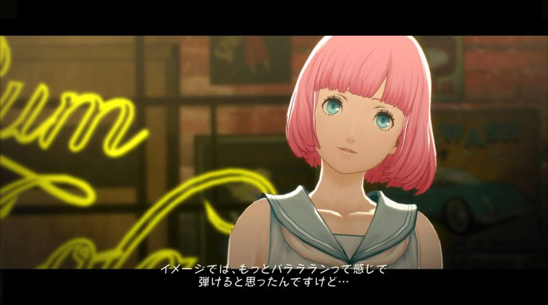 Catherine: Full Body PS Vita PS4