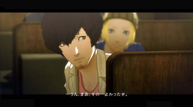 Catherine: Full Body PS Vita PS4