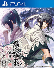 Hakuouki: Shinkai Fukaden PS4