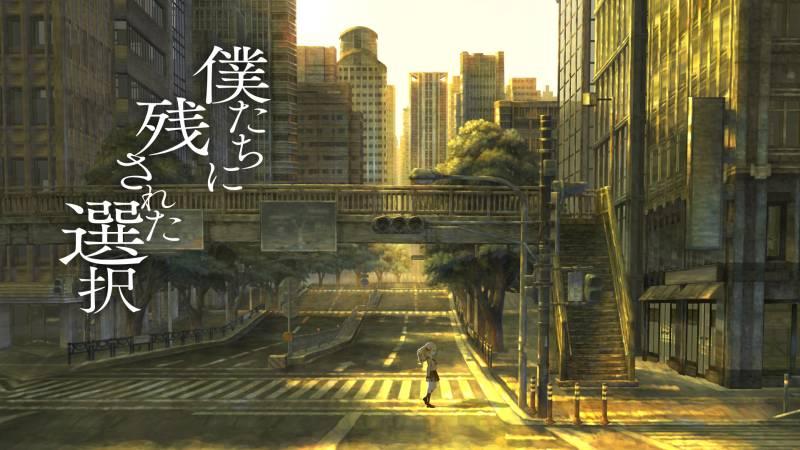 13 Sentinels: Aegis Rim PS Vita