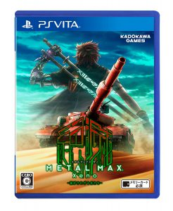 Metal Max Xeno PS Vita