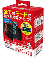 Separate Charging Grip for Nintendo Switch