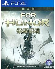 For Honor [Deluxe Edition] (English & Chinese Subs) PS4