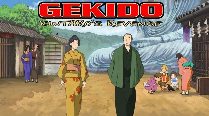 Gekido Kintaro's Revenge Nintendo Switch