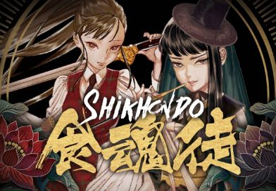 Bullet-Hell Shoot 'Em Up Shikhondo – Soul Eater Coming To Switch & PS4
