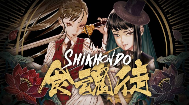 Shikhondo - Soul Eater Nintendo Switch PS4