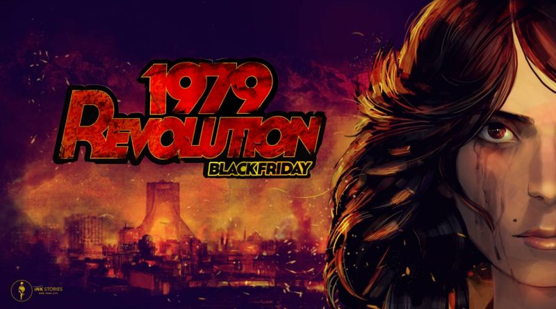 1979 Revolution: Black Friday Nintendo Switch