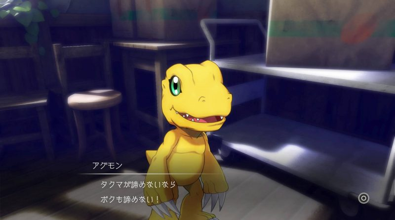 Digimon Survive Nintendo Switch PS4