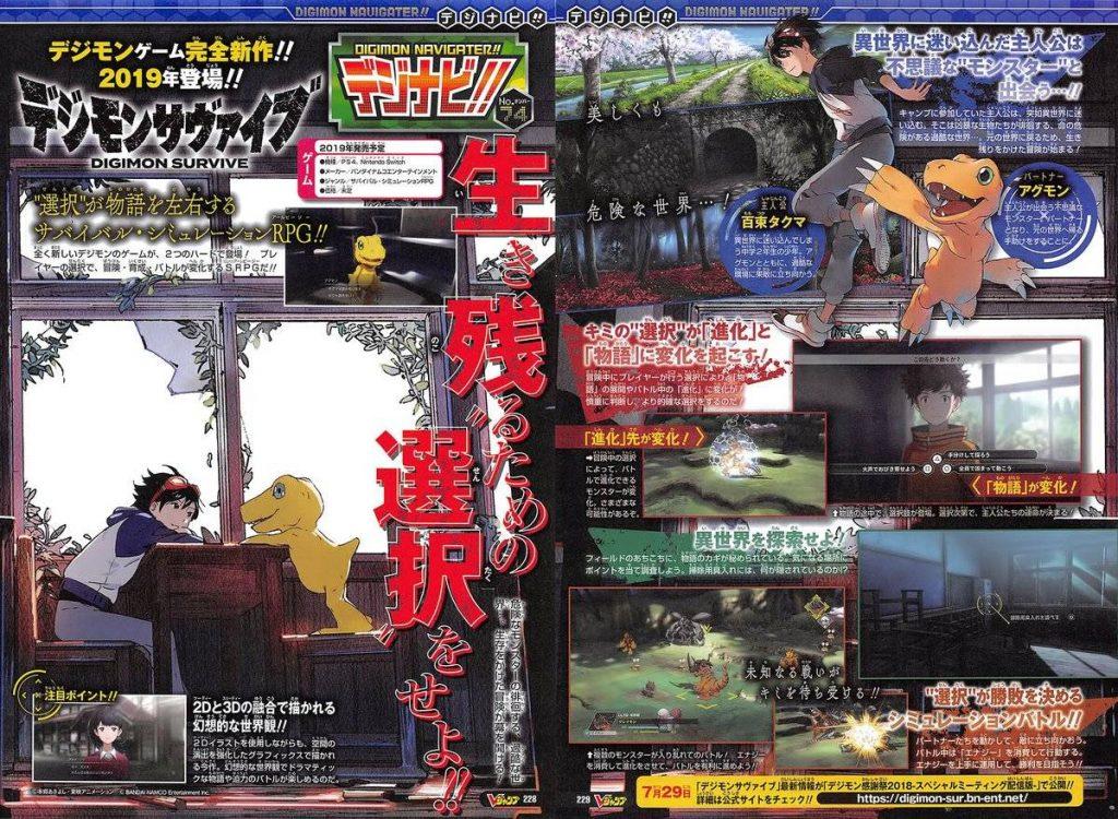 Digimon Survive Nintendo Switch PS4