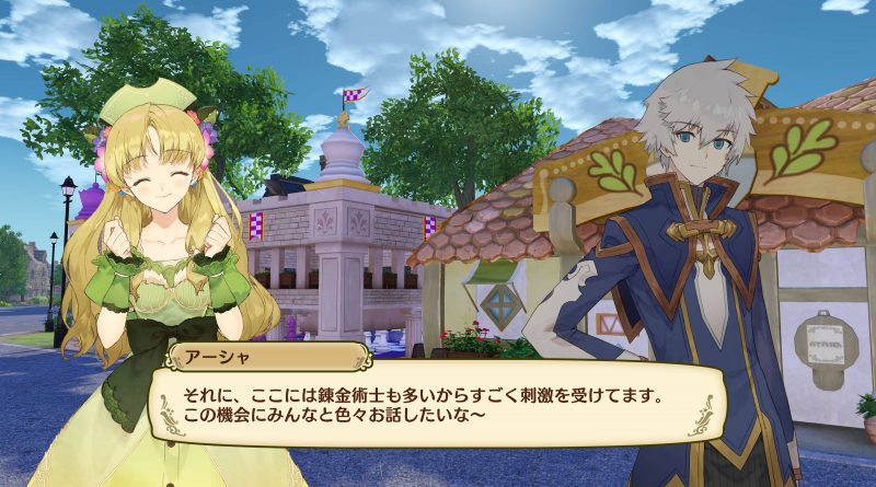 Nelke & the Legendary Alchemists: Ateliers of the New World Nintendo Switch