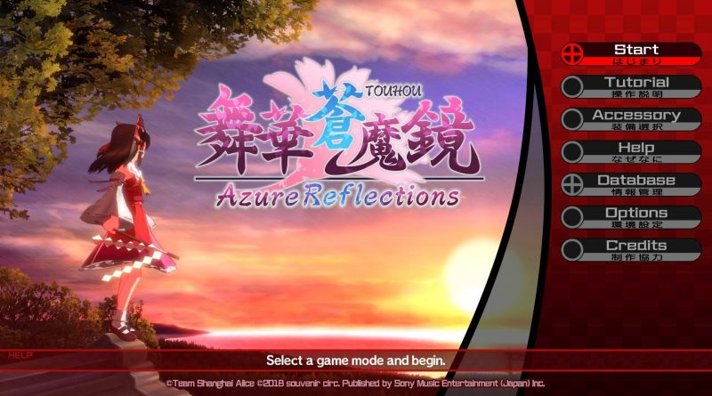 Azure Reflections Nintendo Switch