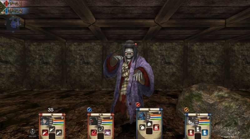 Haunted Dungeons: Hyakki Castle Nintendo Switch