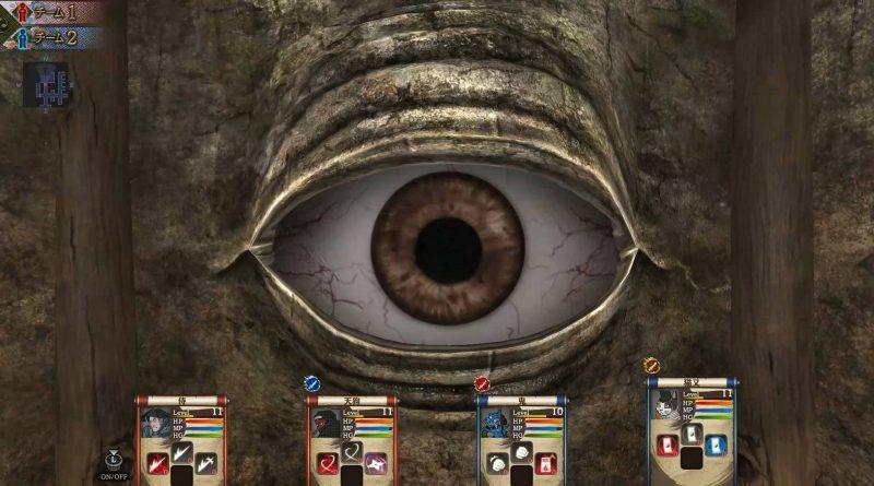 Haunted Dungeons: Hyakki Castle Nintendo Switch