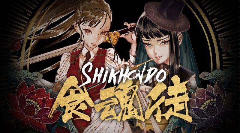 Shikhondo - Soul Eater Nintendo Switch