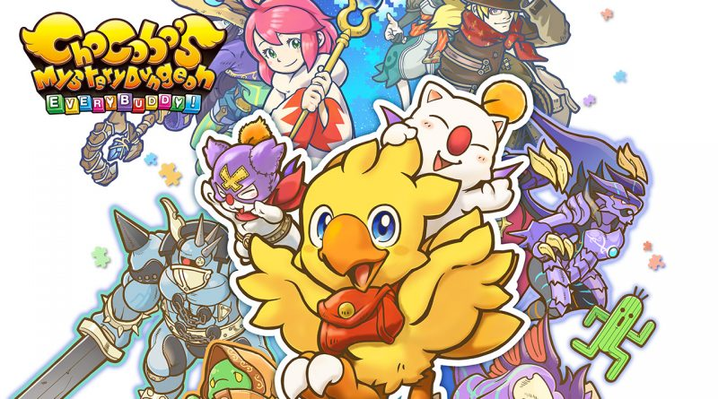 Chocobo's Mystery Dungeon: Every Buddy! Nintendo Switch