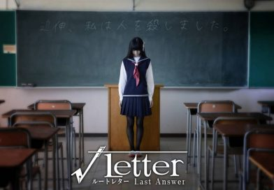 Root Letter: Last Answer Revealed For PS Vita & PS4