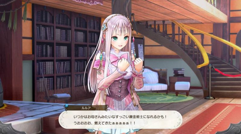 Atelier Lulua: The Scion of Arland Nintendo Switch PS4
